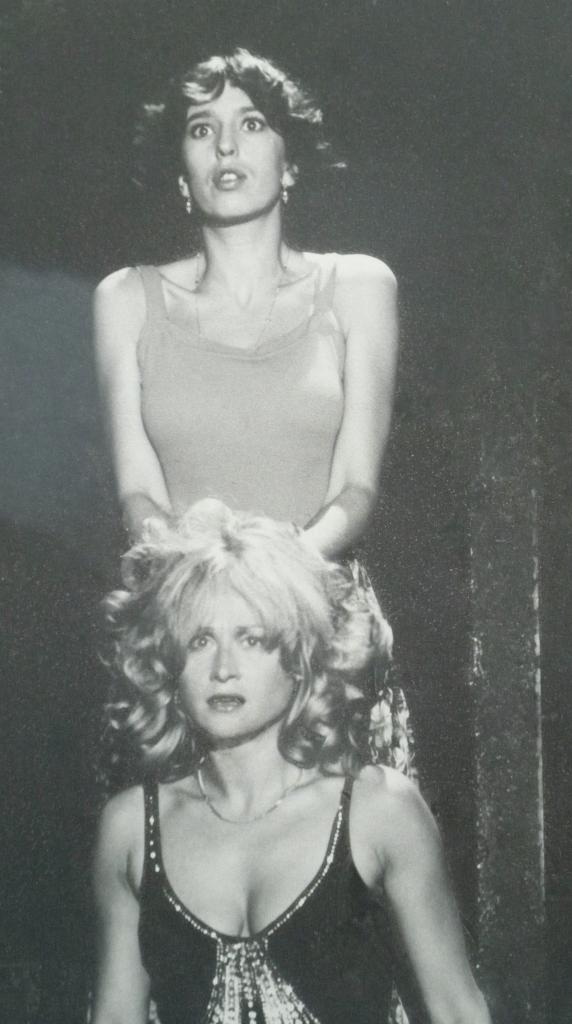 Anémone et Katia Tchento